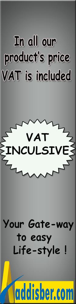 ضريبة القيمة المضافة 2